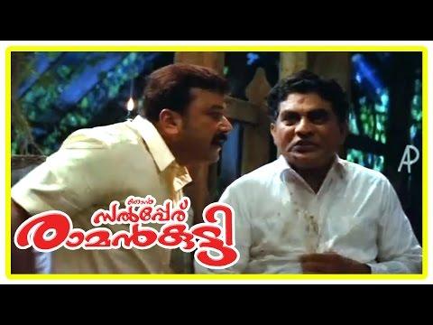 Njan Salperu Ramankutty Malayalam Movie | Crowd Catches Jayaram