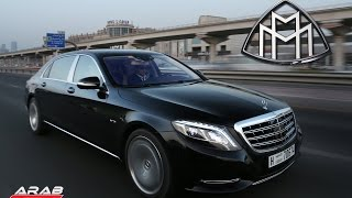 Mercedes Maybach S600 2016 مرسيدس مايباخ اس600