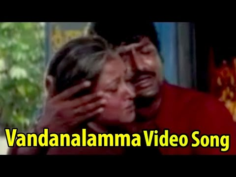 Vandanalamma Video song || Adavailo Anna Movie || Mohan Babu, Roja