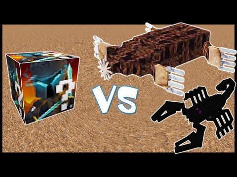 видео: PopularMMos Лаки Блок VS Земляной Крот + Скорпион! - Лаки Битва #17