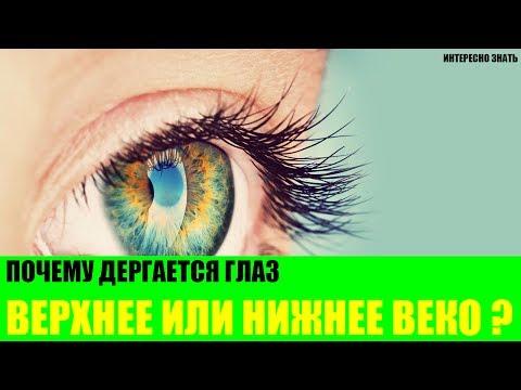 Болит нижнее веко глаза при нажатии