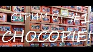 Коты, машины, синий монах и проба игры рow Первый стрим от Chocopie!!!