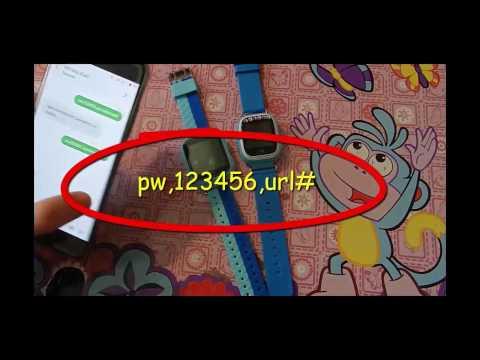 2. СМС комманды для умных часов Monkey Watch