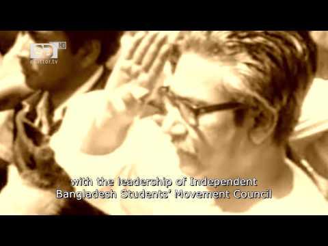 Pataka (the Flag) with english subtitle - Documentary film
