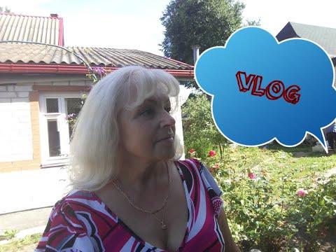 VLOG:Во саду ли в огороде. Крашу волосы и болтаю.