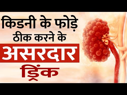 natural-drinks-to-reverse-the-effects-of-pkd- -cyst-in-kidney- -ayurvedic-kidney-treatment