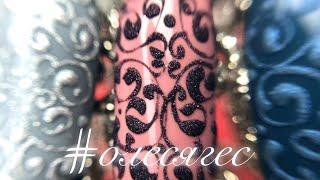Зимний дизайн ногтей/ВЕНЗЕЛЯ/Роспись гель краской Lovely