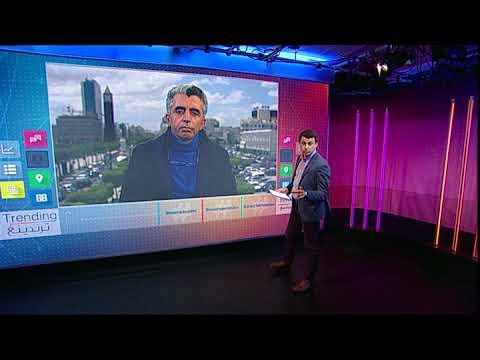 BBC عربية:بي_بي_سي_ترندينغ | فيديو لتعنيف وضرب اطفال التوحّد في #تونس...وردود الفعل