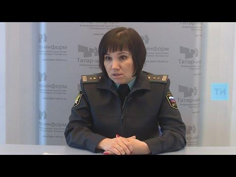 Интервью с заместителем главного судебного пристава по РТ Эльвирой Лабашовой