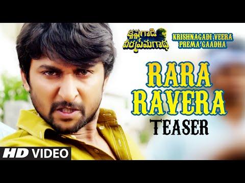 Rara Ravera Video Teaser    Krishnagadi Veera Prema Gaadha (KVPG)    Nani, Mehr Pirzada