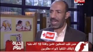 بالفيديو.. قلاش: حكم حبسنا عامين ثمن بخس وبسيط
