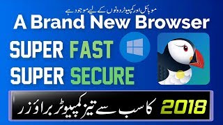 Super FAST, Super SECURE, The BEST BROWSER of ||2018|| for PC's