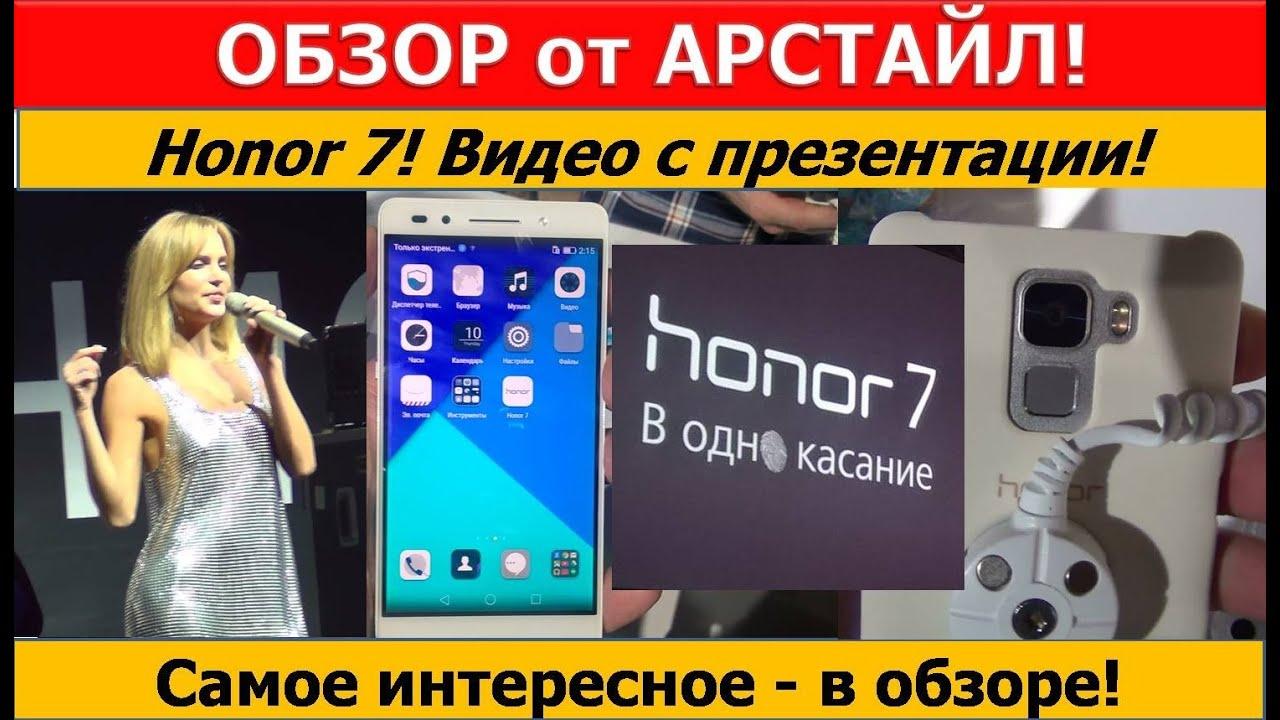 В официальном интернет-магазине представлен большой выбор смартфонов и планшетов huawei. Также вы можете купить различные аксессуары к телефонам хуавей.