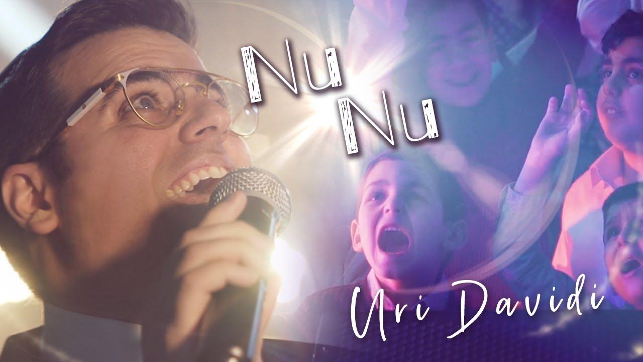 URI DAVIDI - Nu Nu (Official Music Video) | אורי דוידי – נו נו