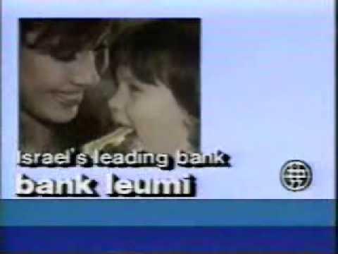 Yardena Arazi - Bank Leumi     -      ירדנה ארזי- בנק לאומי רווח יומי