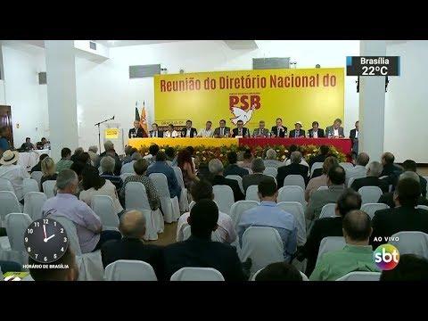 PSB quer expulsar deputados que votaram a favor de Temer em denúncia | SBT Notícias (17/10/17)