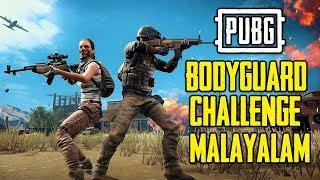 PUBG MOBILE BODYGUARD CHALLENGE MALAYALAM