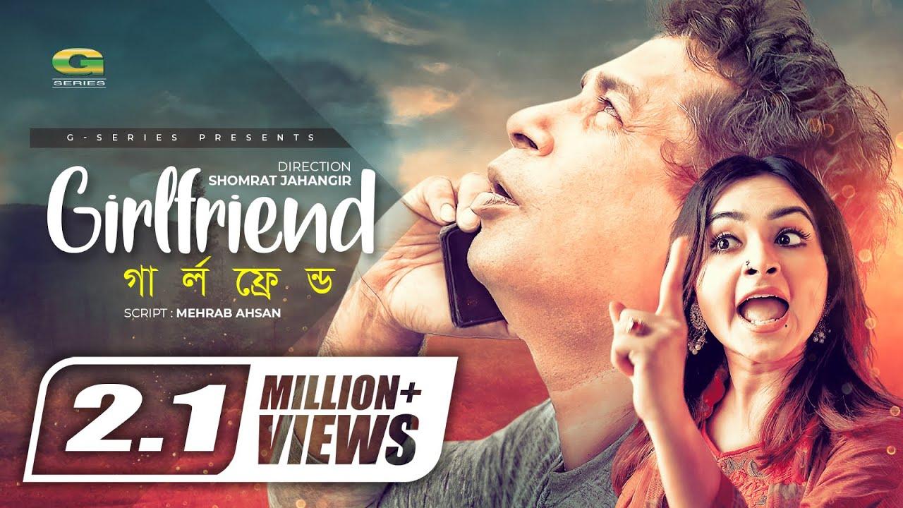 Girlfriend | গার্লফ্রেন্ড || Mosharraf Karim || Payel | Eid New Natok 2020 | @G Series Bangla Natok