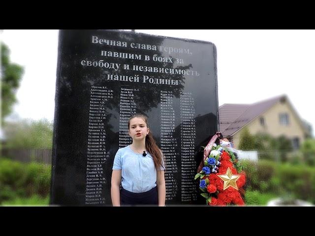 Изображение предпросмотра прочтения – ОльгаПынзару читает произведение «Смерть друга» К.М.Симонова
