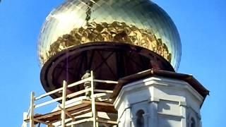 Купол церкви. Dome of the church.(Город Козельск, новая церковь., 2010-03-26T13:25:19.000Z)