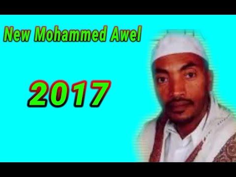 Mohammed Awel Menzuma - Engurguro New 2017