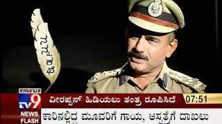 "TV9 - ""Nanna Kathe"" With CRPF Commandant  Arakesh - Full"