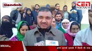 National Health Mission (NHM) employees hold protest at Gandoh