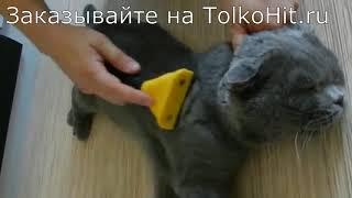 Приспособление для вычесывания кошек и собак Furminator Фурминатор