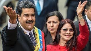 Племянников жены Мадуро приговорили к 18 годам за наркоторговлю (новости)