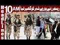 Rangers Takes Over Kasur | Headlines 10 AM | 12 January 2018 | Express News