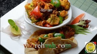Cauliflower Pepper Masala Curry - By Vahchef @ Vahrehvah.com