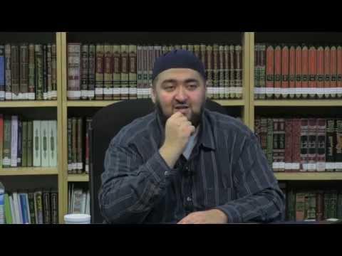 Biography of the Imams of Hadith