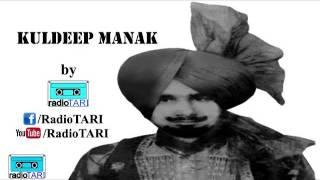 Ajj Din Rakhri Da (Rare original) - Kuldeep Manak - Radio Tari