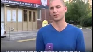 Новости дня Россия сегодня смотреть. Медсправка для ГИБДД за полтора часа.(, 2015-09-14T17:15:42.000Z)