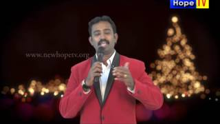 Short Message - Message of Christmas