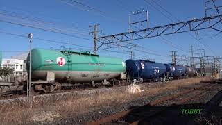 【少数派のタキ】 タキ44000形 編成中1両のみ EF210-122牽引 高崎線 貨物列車