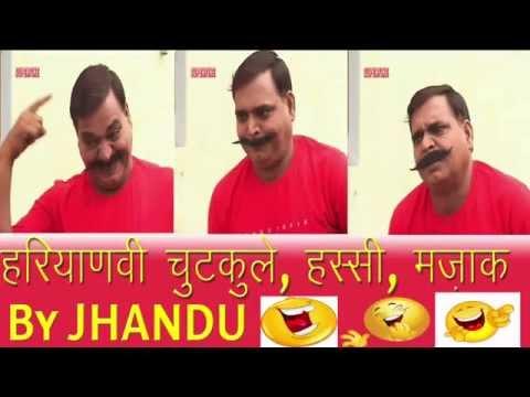 हरियाणवी हस्सी मज़ाक चुटकुले By JHANDU | Haryanvi Jokes(Chutkule) | Funny Comedy Chutkale 2015