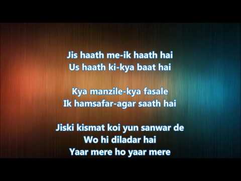 Sach mere yaar hai - Saagar - Full Karaoke with scrolling lyrics
