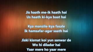 Sach mere yaar hai - Saagar - Full Karaoke with scrolling lyrics