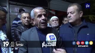 تظاهرات رافضة لقرار ترمب في الزرقاء والمفرق