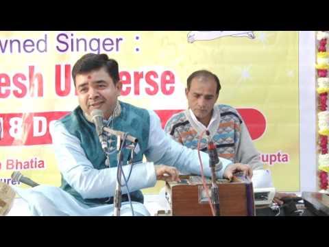 Bhajan Sandhya by Dr Rajesh Universe @ Lions Club, Faridabad-Part-3