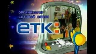 Развлекательная программа для детей с Классной Дамой-2 от ПЦ