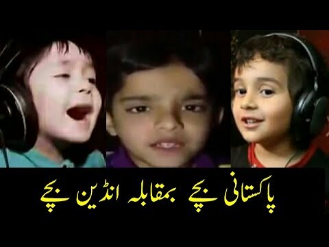 New Pakistani Child Singers & Indian Child Singers Unstoppable Entertainment must watch.