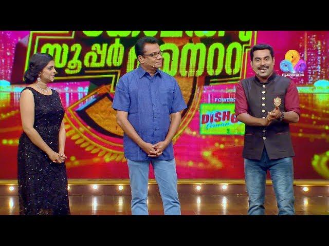 Comedy Super Nite - 3 with Nandhu ?Flowers?Ep# 34