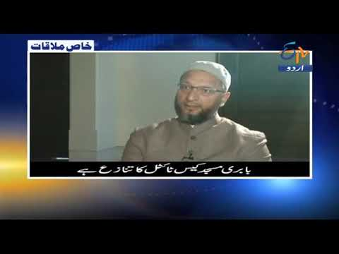 Asaduddin Owaisi firing interview on Etv Urdu