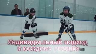 """Детско-юношеский хоккейный клуб """"ЛУЖКИ"""""""