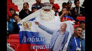 Впечатления Василия Уткина от матча Уругвай - Россия
