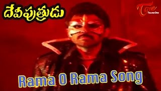 Rama O Rama Song - Devi Putrudu Movie - Venkatesh, Soundarya