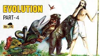 Evolution Part 4 - பத்து அவதாரங்களும் பரிணாம வளர்ச்சியும் | தசாவதாரம் | Mr.GK