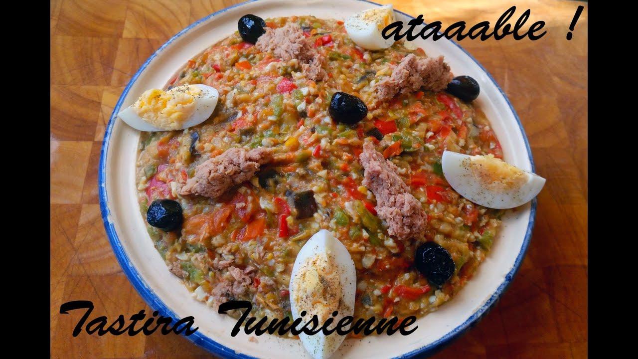 cuisine tunisienne la tastira salade youtube